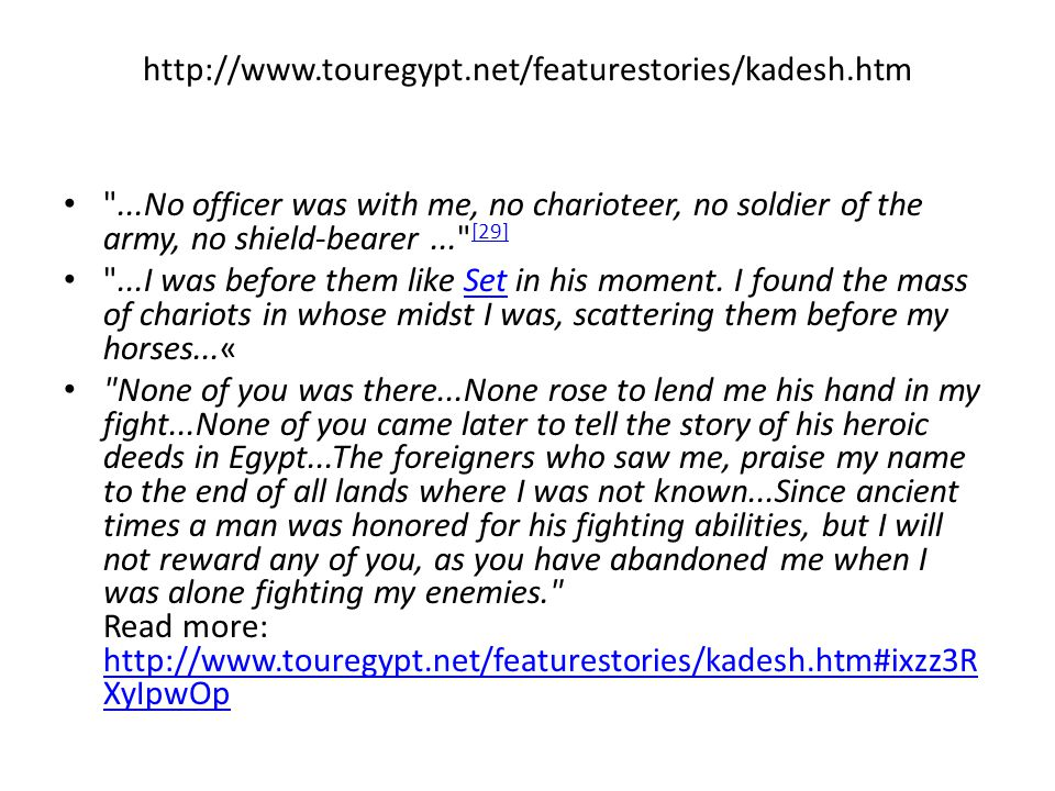 http://www.touregypt.net/featurestories/kadesh.htm ...No officer was with me, no charioteer, no soldier of the army, no shield-bearer ... [29]